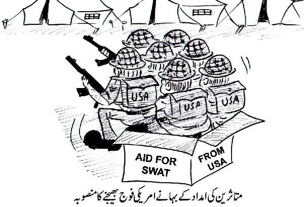 Aaj Ka Cartoon.... - Page 3 1542