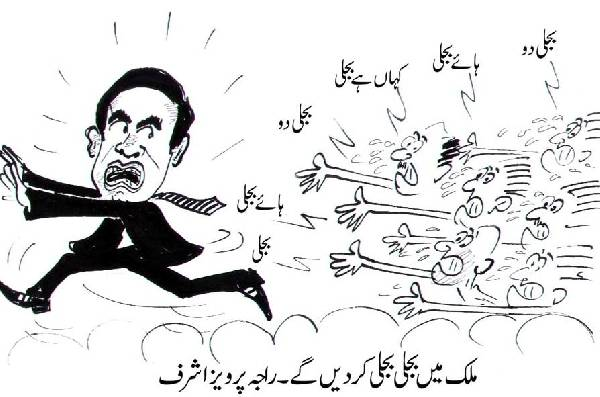 Aaj Ka Cartoon.... - Page 3 1556