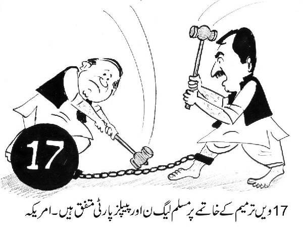Aaj Ka Cartoon.... - Page 3 1557