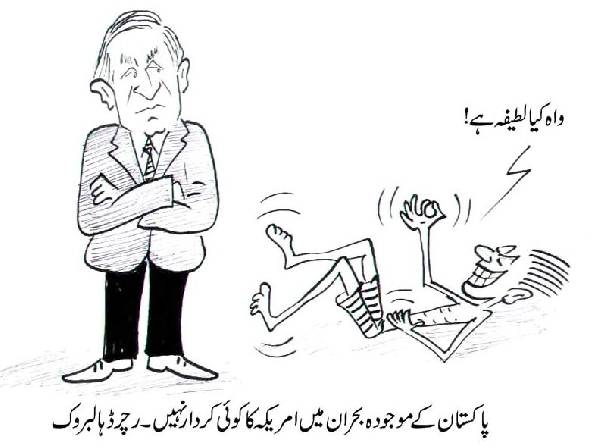 Aaj Ka Cartoon.... - Page 3 1558