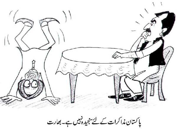 Aaj Ka Cartoon.... - Page 3 1559