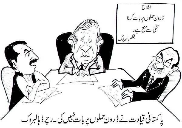 Aaj Ka Cartoon.... - Page 3 1560