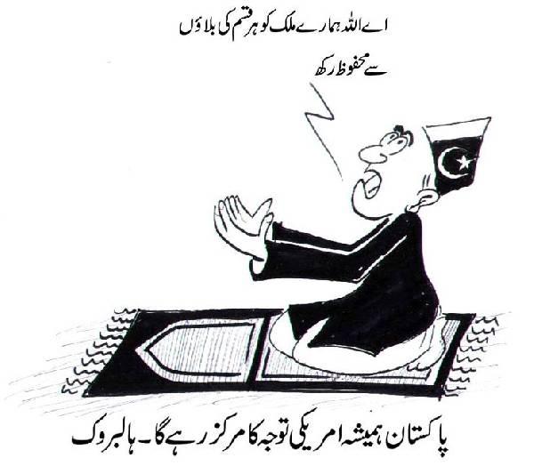 Aaj Ka Cartoon.... - Page 3 1563