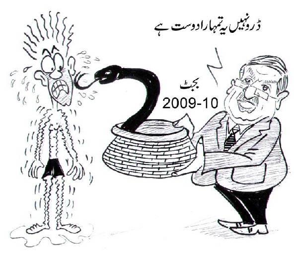 Aaj Ka Cartoon.... - Page 3 1567