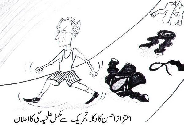 Aaj Ka Cartoon.... - Page 3 1568