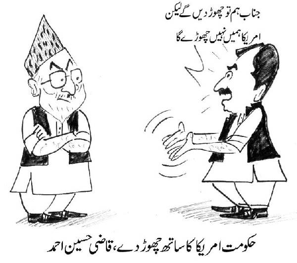 Aaj Ka Cartoon.... - Page 3 1569
