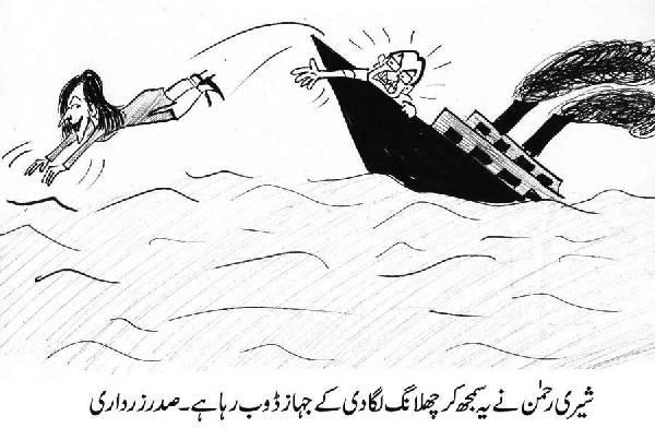 Aaj Ka Cartoon.... - Page 3 1577