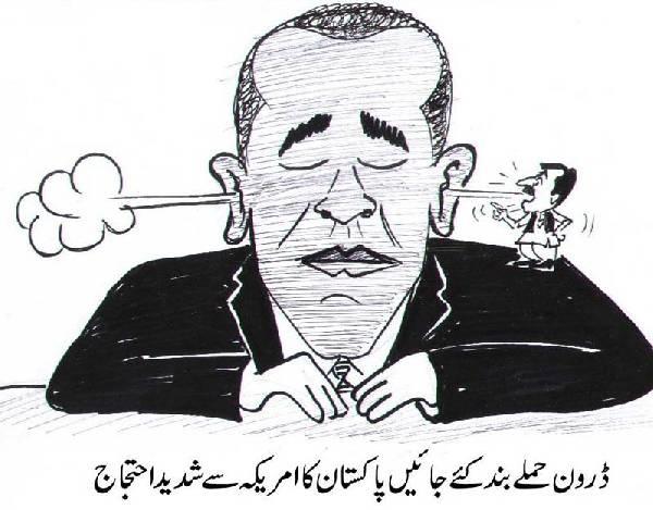 Aaj Ka Cartoon.... - Page 3 1578