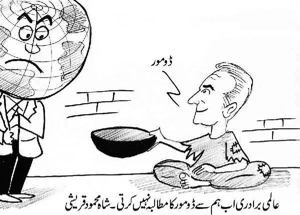 Aaj Ka Cartoon.... - Page 4 1584