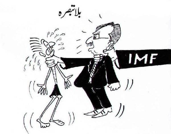Aaj Ka Cartoon.... - Page 4 1585
